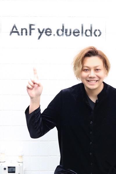 2号店【AnFye.dueldo】の2周年。原宿・表参道『1000人をツヤ髪にヘアケア美容師の挑戦』